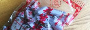 【食レポ】ピーナッツのお菓子「花生酥」台湾